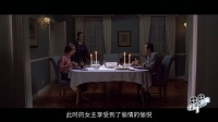 电影公嗨课115:中年大叔的不良幻想