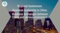 中欧学生自己的节目——China Business 101新鲜出炉!