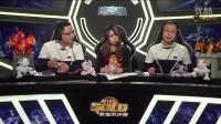 2015黄金总决赛风暴英雄 小组赛A组 EDG vs ZERO
