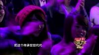孙楠<大秧歌>嗨翻全场 20160109