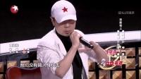 刘欢崔健为袁娅维开撕 20160102