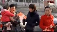 山东卫视《幸运的士》第72期给力登场