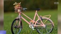視頻: 斯洛登自行車為更多的創業者帶來可觀的發展空間