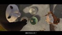 电影公嗨课116:《功夫熊猫》的武功秘籍