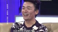 陈思诚 王宝强 别样兄弟情 160128