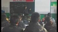 陜西省示范優質課《認識運動 把握規律2-2》高二政治,寶雞市陳倉區虢鎮中學:任建民