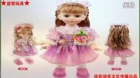 亲子早教/益智玩具03/安娜公主智能娃娃会走路跳舞对话的芭比洋娃娃 AN-56充电款(跳舞走路)