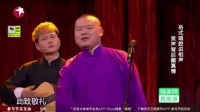 【简片营】小岳岳深情演唱 冯巩徒弟大尺度表演 欢乐喜剧人 160131