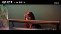 杜江《高跟鞋先生》宣傳曲MV《我是不是該安靜地走開》