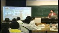 陜西省示范優質課《樹立正確的價值觀2-2》高一政治,寶雞中學:槐亞婷