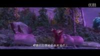 樹懶求愛被拒黃鼠狼巴克回歸《冰川時代5:星際碰撞》全新中文預告片
