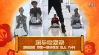 2016 TVB8 新年節目宣傳片