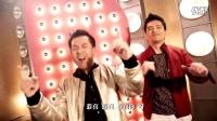 TVB8主持人新年MV【恭喜恭喜你】