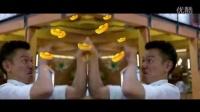 《澳門風雲3》鬼畜版MV《恭喜發财2016》