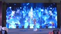 《秦時明月》2016秦迷春晚聯歡會