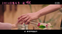 彭于晏教章子怡吃壽司《奔愛》片花