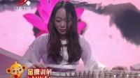 新春特别节目 相亲相爱一家人(二) 160209—《金牌调解 2016》