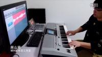 钢琴版《南山南》-胡时璋影音工作室出品