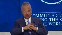 2016年冬季达沃斯:日本经济的未来