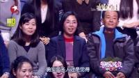 """""""影后""""女友大秀神演技 20160211"""