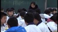 陜西省示范優質課《有絲分裂4-2》人教版高一生物,商洛中學:王秀英