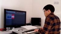 李宇春《和你一样》钢琴版—胡时璋影音工作室