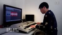 钢琴版《可惜不是你》-胡时璋影音工作室出品