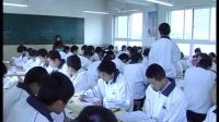 陜西省示范優質課《雨巷4-2》人教高一語文,商洛中學:柳雪敏