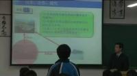 陜西省示范優質課《直線與圓的位置關系2-1》高二數學,咸陽市實驗中學:孟曉軍