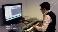 张惠妹《听海》钢琴版-胡时璋影音工作室出品