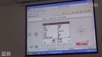 11喜多力Ci3300喷码机培训之喷码信息参数设置-广州蓝新