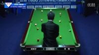 [乔氏台球]吴振宇VS李辉2016-众泰T600中式八球国际大师赛(总决赛)
