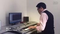 韩红《那片海》钢琴版-胡时璋影音工作室出品
