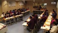 高一政治《面對經濟全球化》2014年鄭州市實驗高級中學經典課例