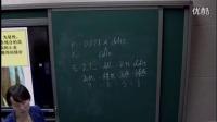 高中生物必修課《雜交育種與誘變育種》湖南省,2014年度全國部級優課評選入圍優質課教學視頻