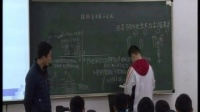 高中生物必修課《植物生長素的發現》湖南省,2014年度全國部級優課評選入圍優質課教學視頻