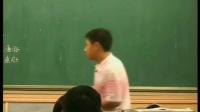 高中生物必修課《細胞的癌變》江西省,2014年度全國部級優課評選入圍優質課教學視頻