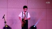 台州温岭市泽国镇海韵音乐教室-2015萨克斯陶笛学生汇报演出视频