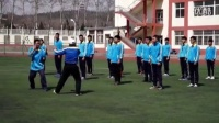 高中體育《散打——防守反擊》遼寧省,2014學年度部級優課評選入圍優質課教學視頻