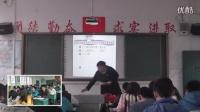 高中生物必修課《種群的特征》江西省,2014年度全國部級優課評選入圍優質課教學視頻