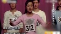 娱乐圈明星艺考时代囧事 杨幂邓超等集体想毁掉的视频 160226