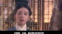 《女医明妃传》针线夫妇改名换姓开医馆 19—《广式妹纸吐槽 2016》