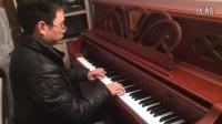 苏州二手琴三益330NCF试奏