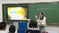 高中音樂《維也納古典樂派》遼寧省,2014年度部級優課評選入圍優質課教學視頻