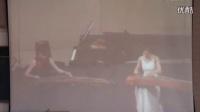 高中音樂《飄逸的南國風》遼寧省,2014年度部級優課評選入圍優質課教學視頻