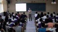 高中音樂《藝術歌曲的成熟——書舒伯特的歌曲》重慶市,2014年度部級優課評選入圍優質課教學視頻
