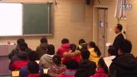 高中語文《成語:中華文化的微縮景觀》2014年鄭州市實驗高級中學經典課例