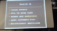 北京GDG Go 语言聚会: 郝林-Go语言北京用户组简介