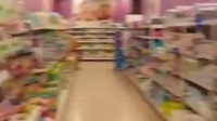笑颜家德国超市为安徽阜阳韩妈妈采购喜宝益生菌奶粉,暗号:HRZ.MOV