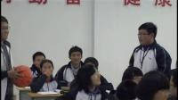 教科版初中科學九年級上冊《能量轉化的量度》優質課教學視頻
